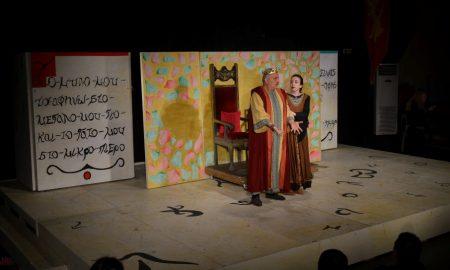 """Μ.Ε.Θ.: Αυλαία έριξε """"Ο Παπουτσωμένος γάτος"""" με δυο τελευταίες παραστάσεις"""