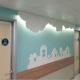 Μόνιμη Παιδοψυχίατρος στο Νοσοκομείο Καλαμάτας