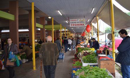 Κεντρική Αγορά: Συνεδριάζει το ΔΣ την Τετάρτη 20/3