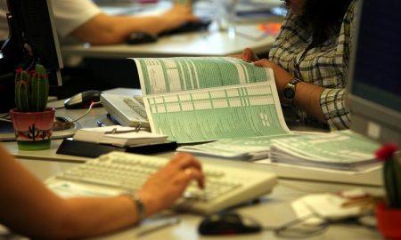 Φορολογικές δηλώσεις: Πότε ξεκινάει η υποβολή στο taxisnet