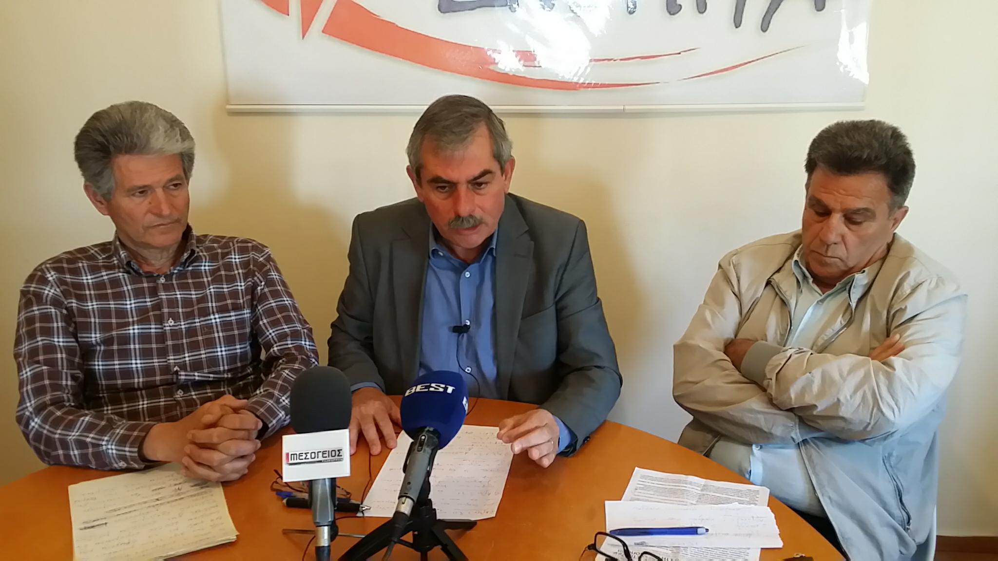 """ΛΑΕ Μεσσηνίας: Κινητοποίηση κατά της εισβολής στη Συρία και του """"αναπτυξιακού νομοσχεδίου"""""""
