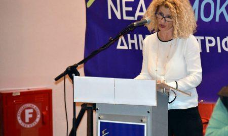 Κυριακοπούλου: Ζητώ ξανά την στήριξή σας στη ΝΟΔΕ Μεσσηνίας