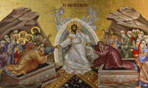 Ο Χριστός είναι άπαιχτος. ΑΝΑΣΤΗΘΗΚΕ!