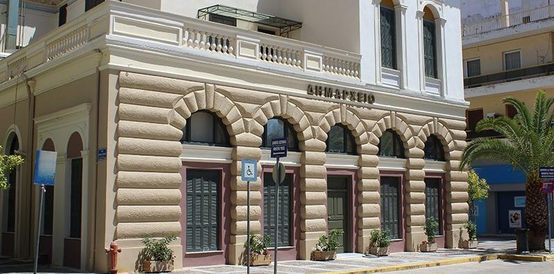 Δημαρχείο Καλαμάτας: Σήμανση των κτηρίων και πινακίδες πληροφοριών