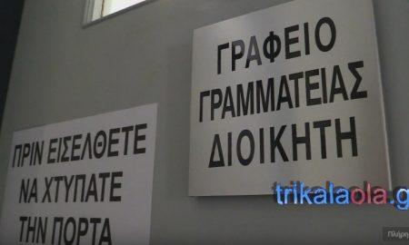 Έδειραν τον διοικητή νοσοκομείου μέσα στο γραφείο του (βίντεο)