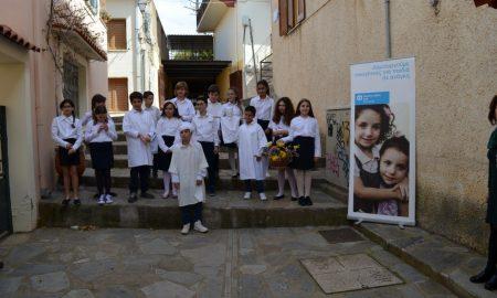 Συνεχίζεται η Πασχαλινή εορταγορά των Παιδικών Χωριών SOS