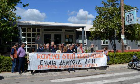 Συγκέντρωση διαμαρτυρίας στη Δ.Ε.Η. Καλαμάτας από την Επιτροπή Αλληλεγγύης και Αγώνα Μεσσηνίας