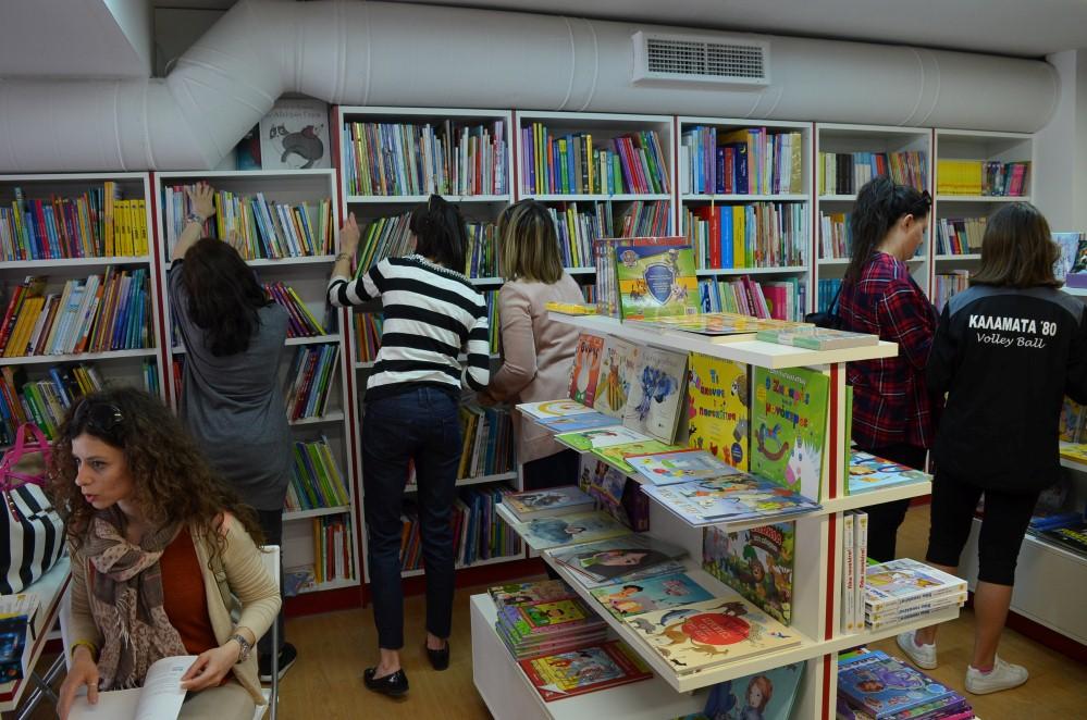 Η Καλαμάτα αγκάλιασε και τίμησε την τριήμερη γιορτή βιβλίου Bookwalk
