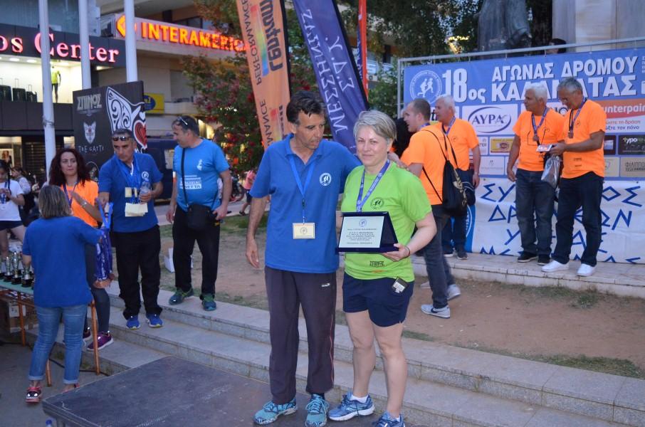 18ος Αγώνας Δρόμου Καλαμάτας: Μεγάλη επιτυχία και ρεκόρ συμμετοχών