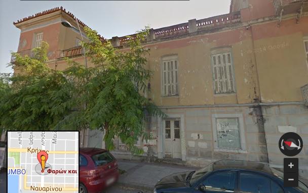 Νέο ξενοδοχείο στη Φαρών στο διατηρητέο Αναγνωστoπούλου-Επαναληπτική δημοπρασία