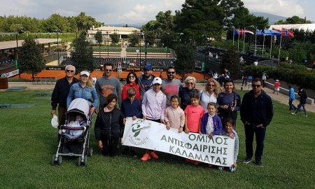 Όμιλος Αντισφαίρισης Καλαμάτας: Απόλαυσαν το Παγκόσμιο Πρωτάθλημα FED CUP 2018