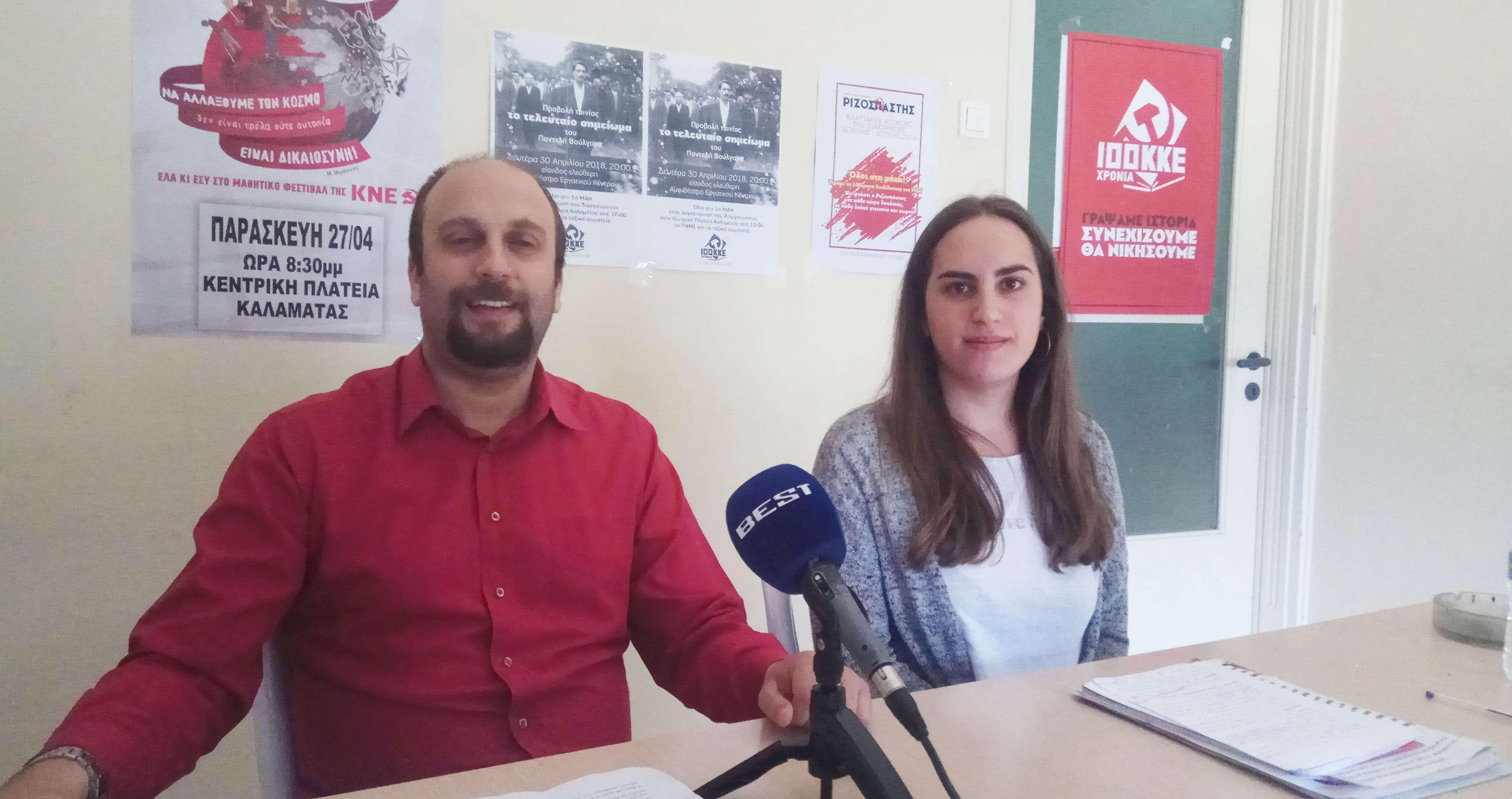 """ΚΚΕ: """"Σε άμεσο κίνδυνο βρίσκεται η πλειοψηφία των λαϊκών οικογενειών από τις κατασχέσεις"""""""