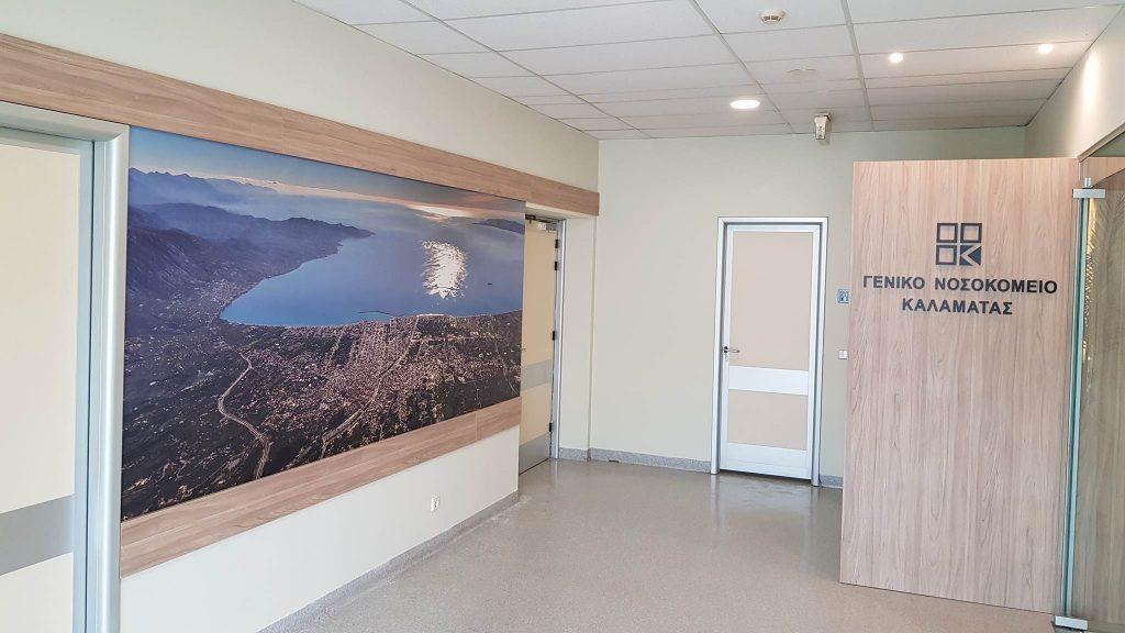 Ουρολογική Κλινική Νοσοκομείου Καλαμάτας: 2.131 νοσηλεύτηκαν -2.166 εξετάστηκαν το 2017