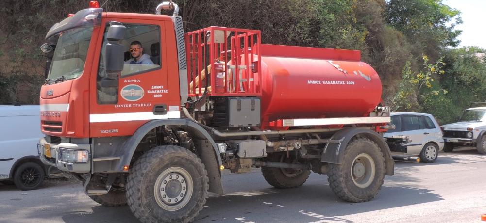 Δήμος Καλαμάτας: 40 εποχιακοί πυροφύλακες θα προσληφθούν και φέτος