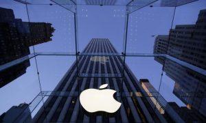 Σχέδιο «Kalamata» ετοιμάζει η Apple!