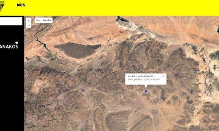 Παρακολουθήστε live την προσπάθεια του Β.Κουμανάκου στην έρημο!