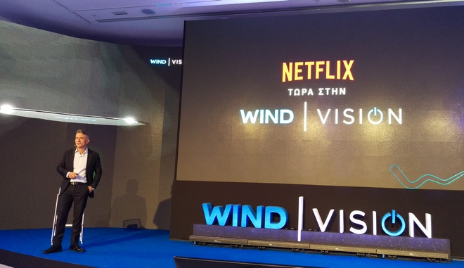 H τηλεόραση της Wind έρχεται με Netflix και 60 κανάλια – Πόσο κοστίζει