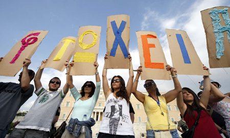 Ένας στους πέντε Έλληνες δε μπορεί να καλύψει τις βασικές του ανάγκες