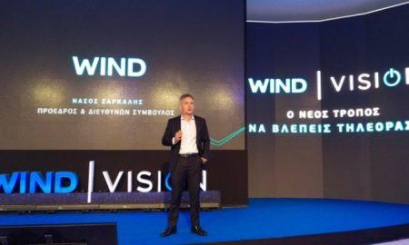 WIND Q Με αυξημένη χρήση mobile data και οι φετινές γιορτές