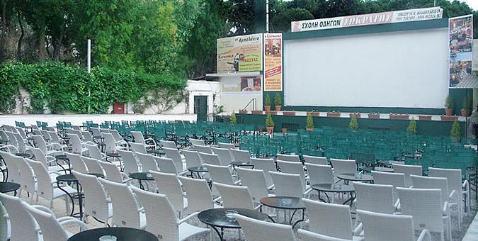 Θερινό cinema στον Σταθμό: 2.000 ευρώ η τιμή εκκίνησης στη δημοπρασία για την ενοικίαση του χώρου