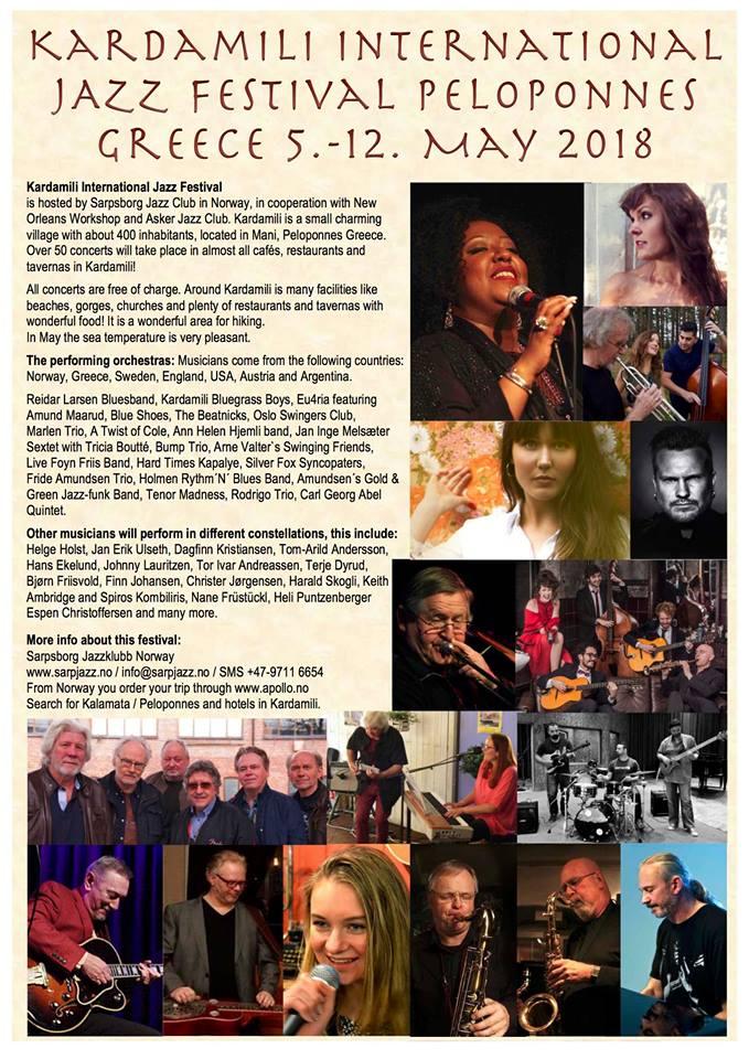Ξεκίνησε στην Καρδαμύλη το 5ο International Jazz Festival