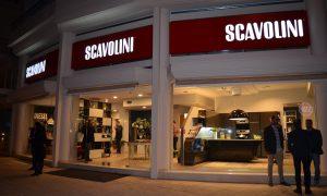 SCAVOLINI: Στα 12 καλύτερα καταστήματα το δικό μας!