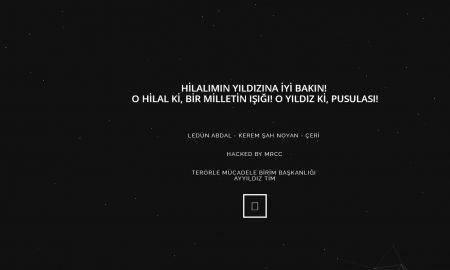 Η Αρχαία Μεσσήνη στο στόχαστρο Τούρκων χάκερς!