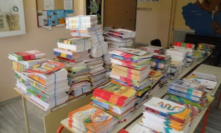 Ξεκίνησε η διανομή 14.000.000 βιβλίων στα 4.400 Δημοτικά της χώρας