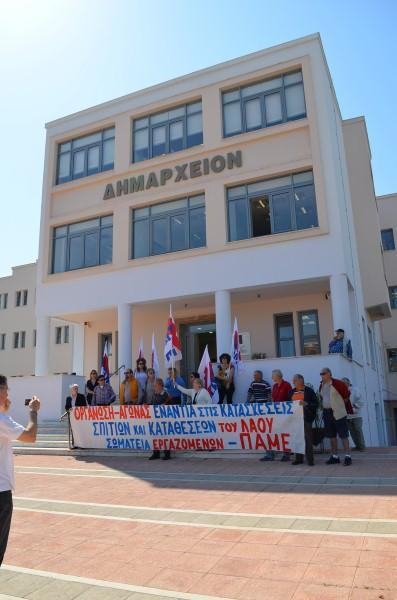 ΠΑΜΕ: Διαμαρτυρία κατά των κατασχέσεων από τον Δήμο από 500 ευρώ