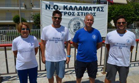 """ΝΟΚ: Γιορτή κολύμβησης για την Καλαμάτα το """"Κύπελλο Σπ.Κοντόπουλος"""""""