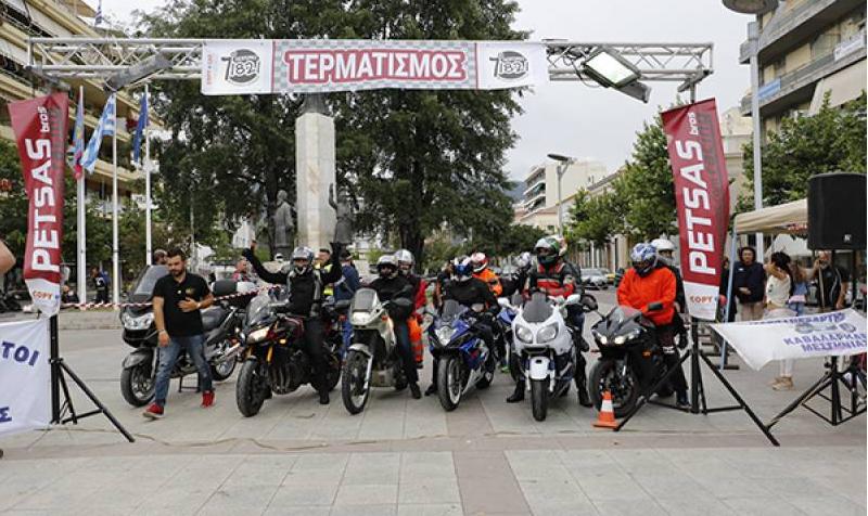"""7o Oδοιπορικό 1821"": Δεκάδες μοτοσυκλετιστές τερμάτισαν στην Καλαμάτα"
