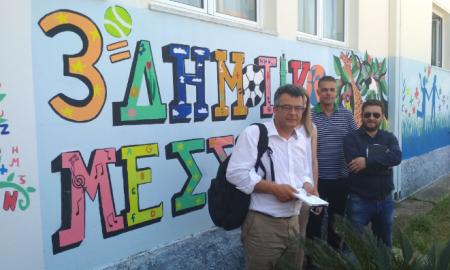 Επισκέψεις σε σχολεία του Δήμου Μεσσήνης για την ενεργειακή αναβάθμιση των κτιρίων