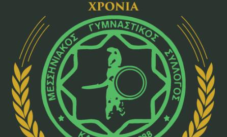 Αυτό είναι το χρυσό επετειακό λογότυπο του Μεσσηνιακού!