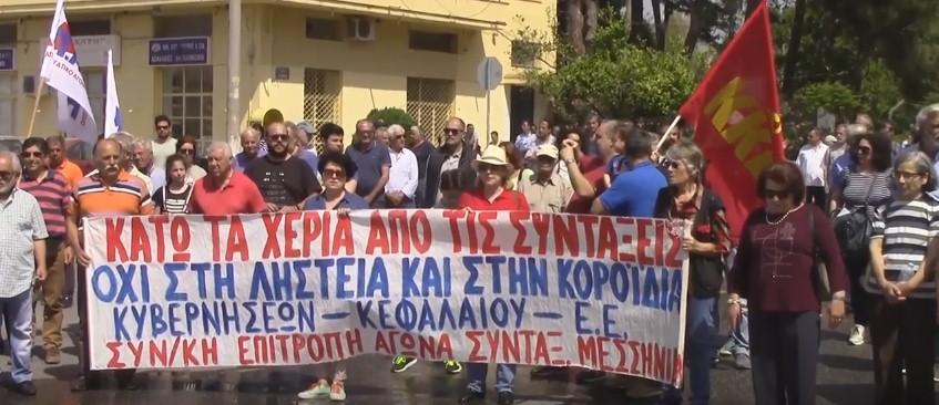 Τίμησαν την Εργατική Πρωτομαγιά τα σωματεία και τα συνδικάτα της Μεσσηνίας