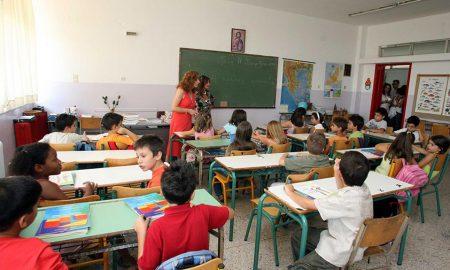 "A'  ΕΛΜΕ Μεσσηνίας: ""Απαιτούμε μόνιμους μαζικούς διορισμούς"""