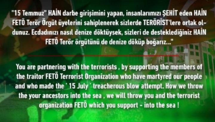 Επίθεση Τούρκων χάκερ στο ΑΠΕ-ΜΠΕ: Θα σας ρίξουμε στη θάλασσα