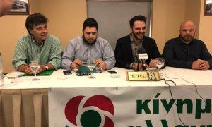 """Κίνημα Αλλαγής: """"Συνιστούμε στην κ.Κουμάντου να ανατρέξει εκ νέου στην Ιστορία"""""""