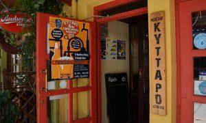 """Τριήμερο Φεστιβάλ Ελληνικής Μπύρας στο """"Κύτταρο"""" στην οδό Αμφείας"""