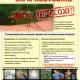 Προειδοποιεί κι ενημερώνει η Πολιτική Προστασία για τον ιο του Δυτικού Νείλου