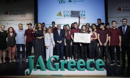 Εκπ. Μπουγά: Αφιέρωμα του ΣΚΑΙ στο πρώτο βραβείο επιχειρηματικότητας