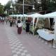 """Από 2 έως 5 Αυγούστου η 7η Έκθεση """"Άρτος-Οίνος-Έλαιον"""" 2018"""
