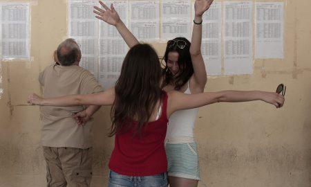 Η Αντωνία Μπούζα συγχαίρει τους επιτυχόντες στις Πανελλαδικές