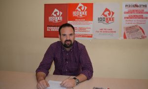 ΚΚΕ: Γιορτάζει τα 100 χρόνια με εκδήλωση τη Δευτέρα 4/6 στο Πνευματικό