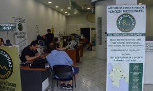 Α.Σ. Ένωση Μεσσηνίας: 22.000 παραγωγοί προσήλθαν – Μέχρι 15/6 η εμπρόθεσμη ενεργοποίηση δικαιωμάτων