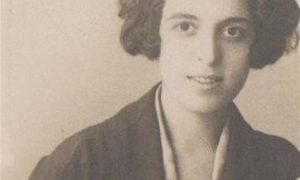 Βραβείο Ποίησης «Μαρία Πολυδούρη»