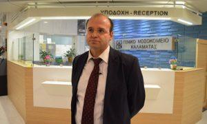 Μπέζος: Τις επόμενες μέρες οι προσλήψεις 2 χειρουργών για το Νοσοκομείο Κυπαρισσίας