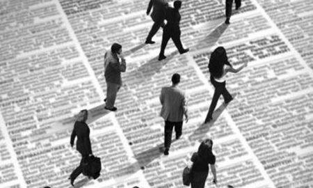 Μειώνονται τα πρόστιμα για αδήλωτη εργασία εάν γίνει πρόσληψη