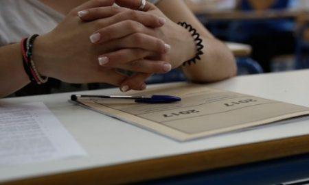 Από 28 Ιουνίου έως 2 Ιουλίου οι βαθμολογίες των Πανελλαδικών Εξετάσεων