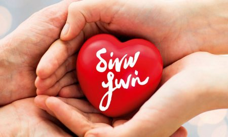 Σωματείο Εθελοντών Μεσσήνης: Αιμοδοσία την Κυριακή 4 Νοεμβρίου