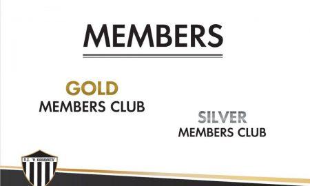 ΠΣ Η ΚΑΛΑΜΑΤΑ: Ενίσχυση με GOLDEN και SILVER Members Club